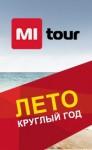"""MI Tour"" Отдыхайте вместе с нами!"