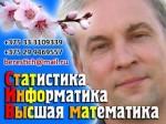 ИП Малахов Виталий Петрович