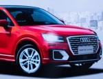 Audi подтвердила скорый выпуск электромобиля Audi Q2 L