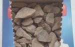 Фото: в Тюмени женщине в магазине продали полную коробку камней вместо сахара
