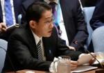 Глава МИД Японии Коно прибыл на переговоры в Москву