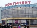 Несколько ТЦ и школу эвакуировали в Петербурге из-за сообщений о минировании