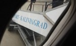 Пассажирский самолет задел крылом трап в аэропорту Калининграда