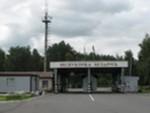 """Пересечение границы с Украиной через """"Веселовку"""" может быть затруднено из-за ремонта"""