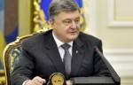 Петр Порошенко назвал главную задачу Украины на ближайшее будущее