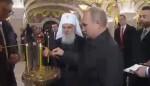 Путин посетил храм Святого Саввы в Белграде