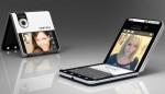 Складной смартфон Samsung поступит в продажу в марте 2019-го