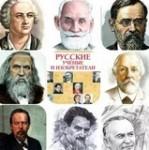 Ученые России изобрели уникальные суперкомпозиты