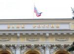 В ЦБ заявили о стабильности курса рубля на фоне закупок валюты для Минфина