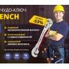 Magic Wrench универсальный чудо - ключ.