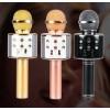 Star Voice - беспроводной караоке-микрофон с Bluetooth.