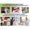 Заработок для целеустремленных мамочек в декрете на дому.
