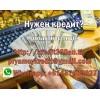 Нужен кредит чтобы купить дом или начать бизнес