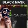 Маска от черных точек и прыщей Black Mask.