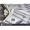 Мы предлагаем бизнес-кредиты,  ипотечные кредиты,  автокред