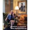Надя хилтон - психолог в лондоне великобритания