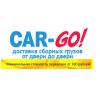 Снижена минимальная стоимость на грузоперевозки гк car-go