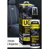 Универсальное гидрофобное средство Mr.  Cap UG2 (low price)