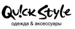 Специализированный магазин Quick Style представляет оригина