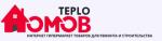 TEPLODOMOV Интернет-магазин отопительного оборудования