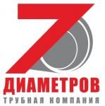 Трубная компания «7 ДИАМЕТРОВ»