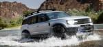 2021 Ford Bronco Sport: что мы знаем до сих пор