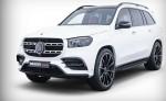 Brabus дает 2020 Mercedes-Benz GLS спортивный макияж