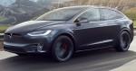 Федералы нацелены на Tesla Model S и Model X