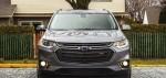 Скидка Chevy Traverse снижает рекомендованную производителем розничную цену на $ 1500 в июле 2021 года