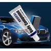 BodyCompound - средство для удаления царапин автомобиля