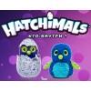 Hatchimals - интерактивная игрушка.