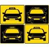 Такси в городе актау,  такси в аэропорт актау