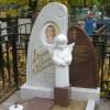 Monument31