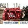 Ремонт двигателя ямз-650 650.  10