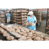 Упаковщики на хлебное производство