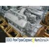 Двигатель ямз 238 м-2