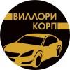 Водитель в яндекс. такси/убер в гродно