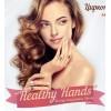 Кольца Healthy Hands и браслет в подарок.