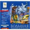 Большая энциклопедия кирилла и мефодия 2 cd  - скидка.  н