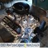 Двигатель двс газ 53 из ремонта с обменом  нов.  поршн. ,