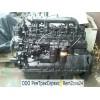 Двигатель двс ммз д-260. 11 из ремонта с обменом