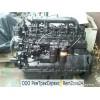 Двигатель двс ммз д-260. 1 из ремонта с обменом