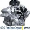 Капитальный ремонт двигателя ямз-236м2