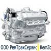 Капитальный ремонт двигателя ямз-238д1 ямз-238нд3 ямз-238нд