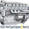 Капитальный ремонт двигателя ямз-240нм2 ямз-240пм2