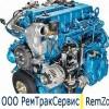 Капитальный ремонт двигателя ямз-534