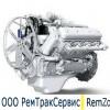 Капитальный ремонт двигателя ямз-7511 ямз-238де2 ямз-238нд8