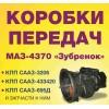 Прокладка гбц д 260