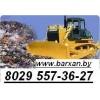 Уборка и вывоз строительного мусора с участка