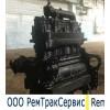 Двигатель д-240/243 без навесного оборудования,  из ремонта